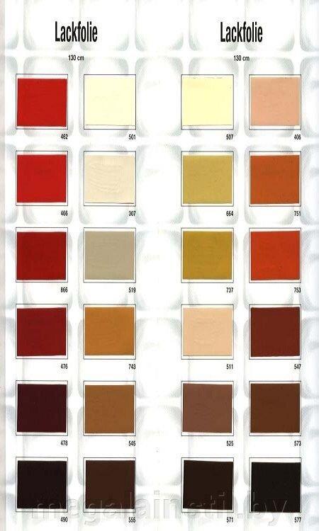 Цветовая палитра - фото 4