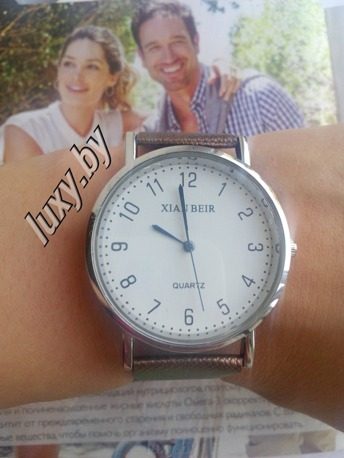 Часы наручные Xian beir, ремешок коричневый, арт. Н-27 - фото pic_4c8fb9e11934ea0_1920x9000_1.jpg