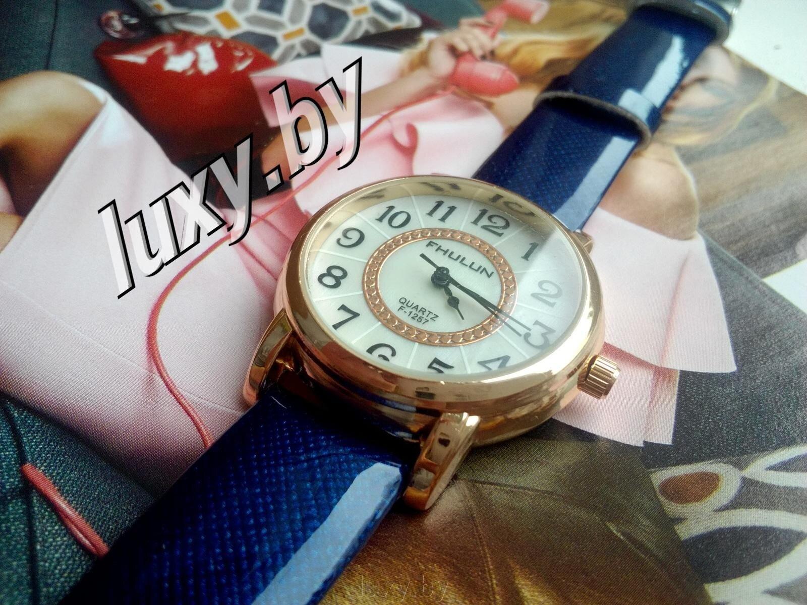 Часы наручные женские Fhulun, прорисованные цифры, ремешок синий, Н-1 - фото pic_23c13cd57cf0aba_1920x9000_1.jpg