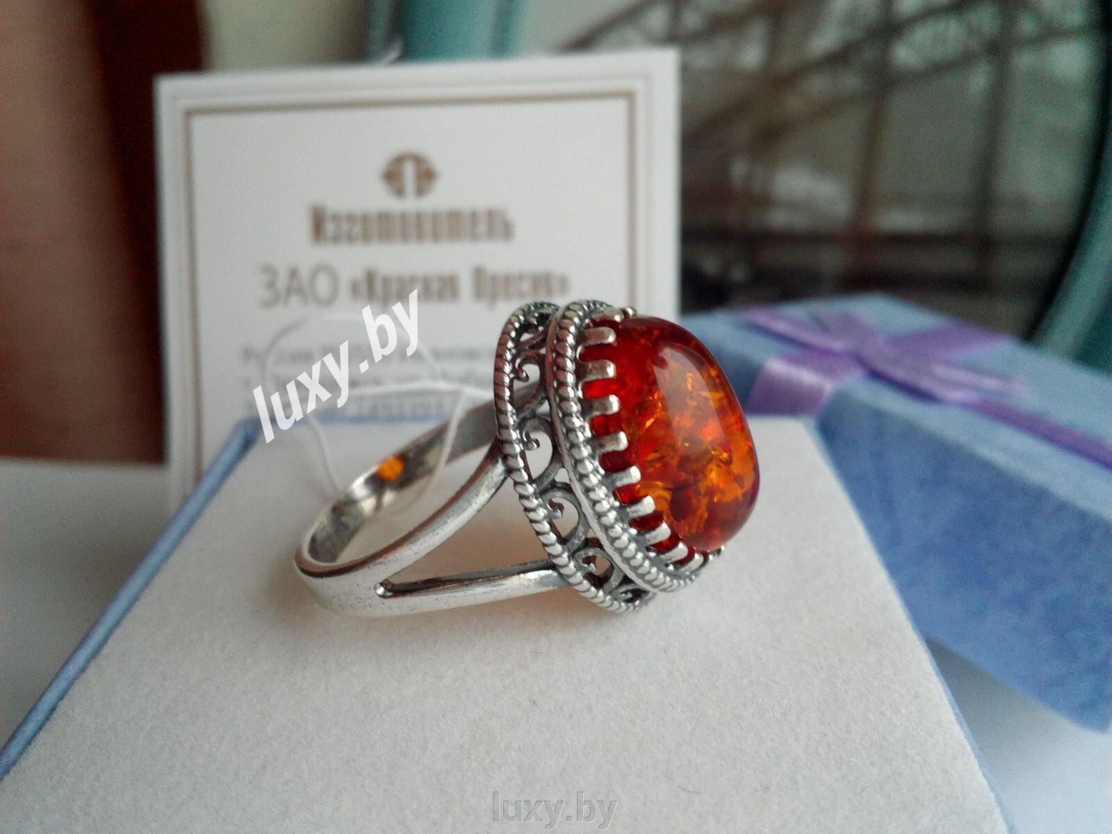 Кольцо серебрение Красная пресня, арт.2437096я - фото pic_e39d2958c6d9ad5_1920x9000_1.jpg