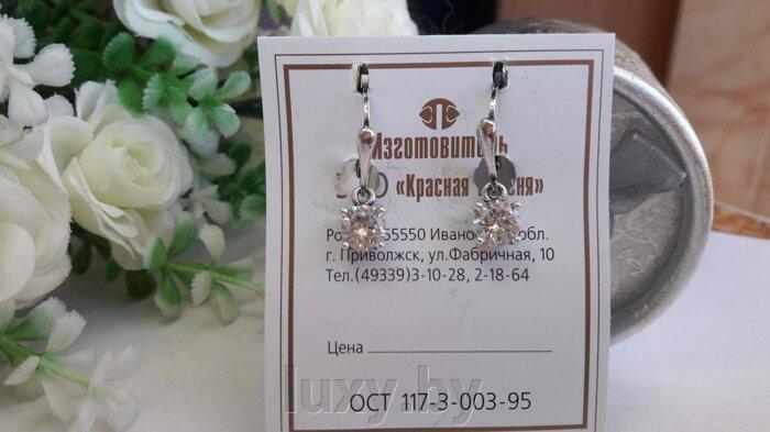 Серьги с фианитами , арт. 3483688ф. - фото серьги серебрение
