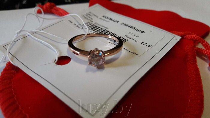 Кольцо с фианитом Красная пресня золочение, арт.238485црф - фото кольцо с фианитами красная пресня