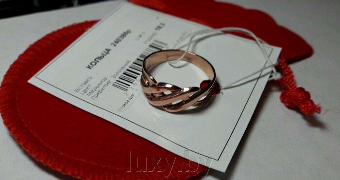 Кольцо Красная пресня , золочение , арт. 240386р - фото кольцо красная пресня