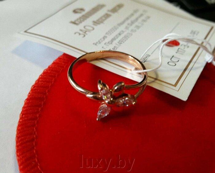 кольца красная пресня
