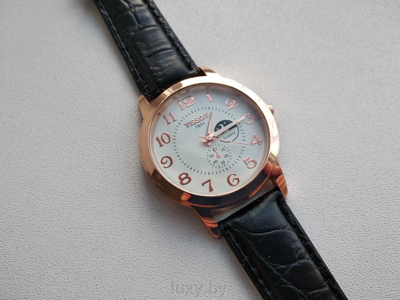 Часы наручные Tisson, Н-42 - фото pic_7f205a32b09ae65_1920x9000_1.jpg