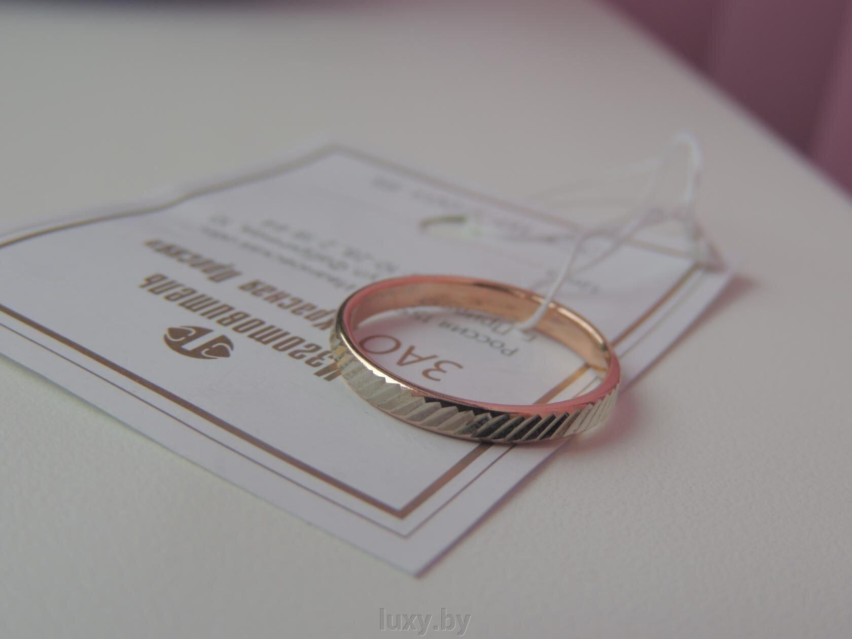 Кольцо обручальное 240313р-3 - фото кольцо красная пресня