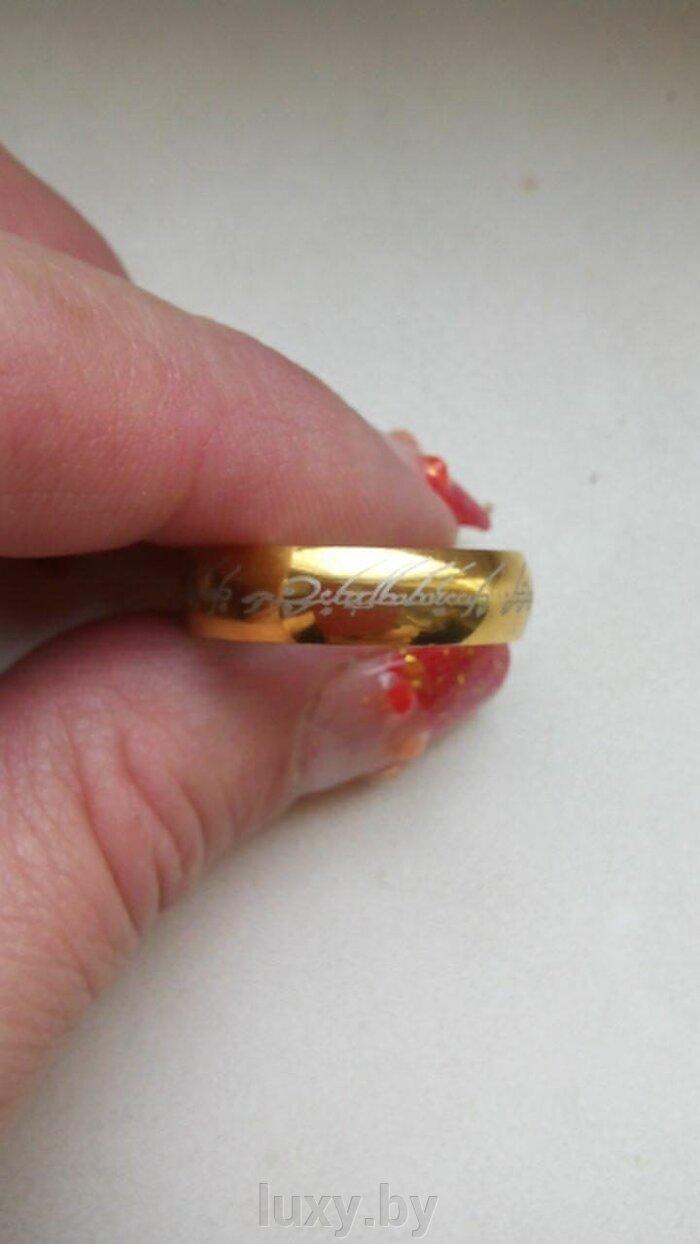 Обручальное кольцо всевластия арт. K0230 - фото кольцо властелин колец