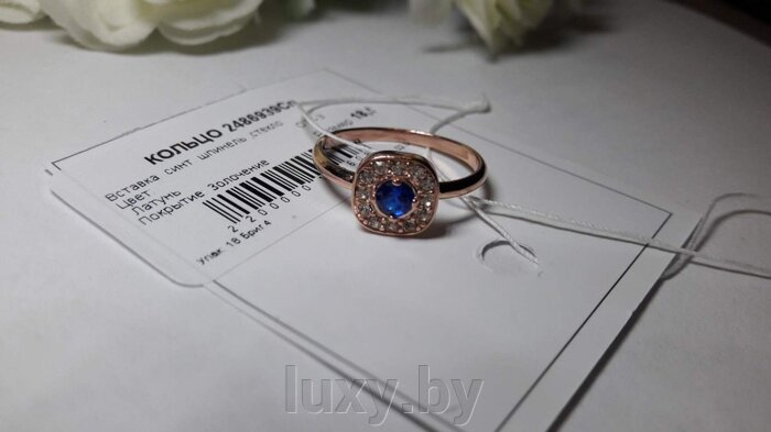 Кольцо с синим фианитом Красная пресня, золочение, арт. 2486939Сп - фото pic_522fe996d4b4cdc_700x3000_1.jpg
