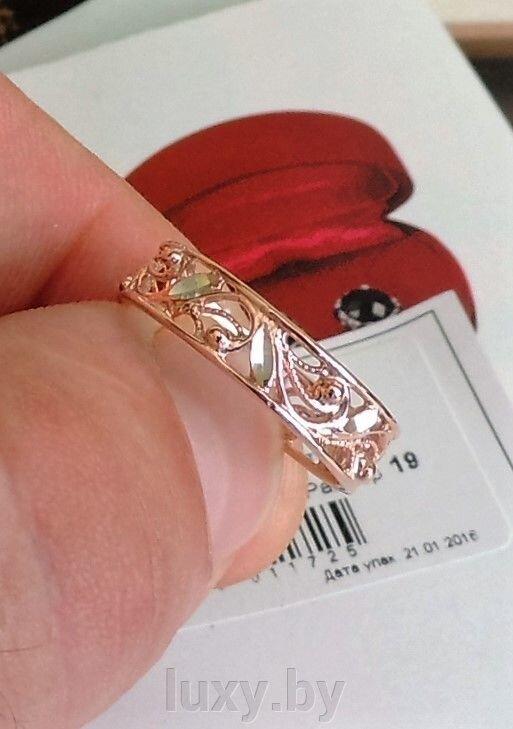 Кольцо с алмазной гранью Красная пресня арт. 2406645-5 - фото кольцо красная пресня