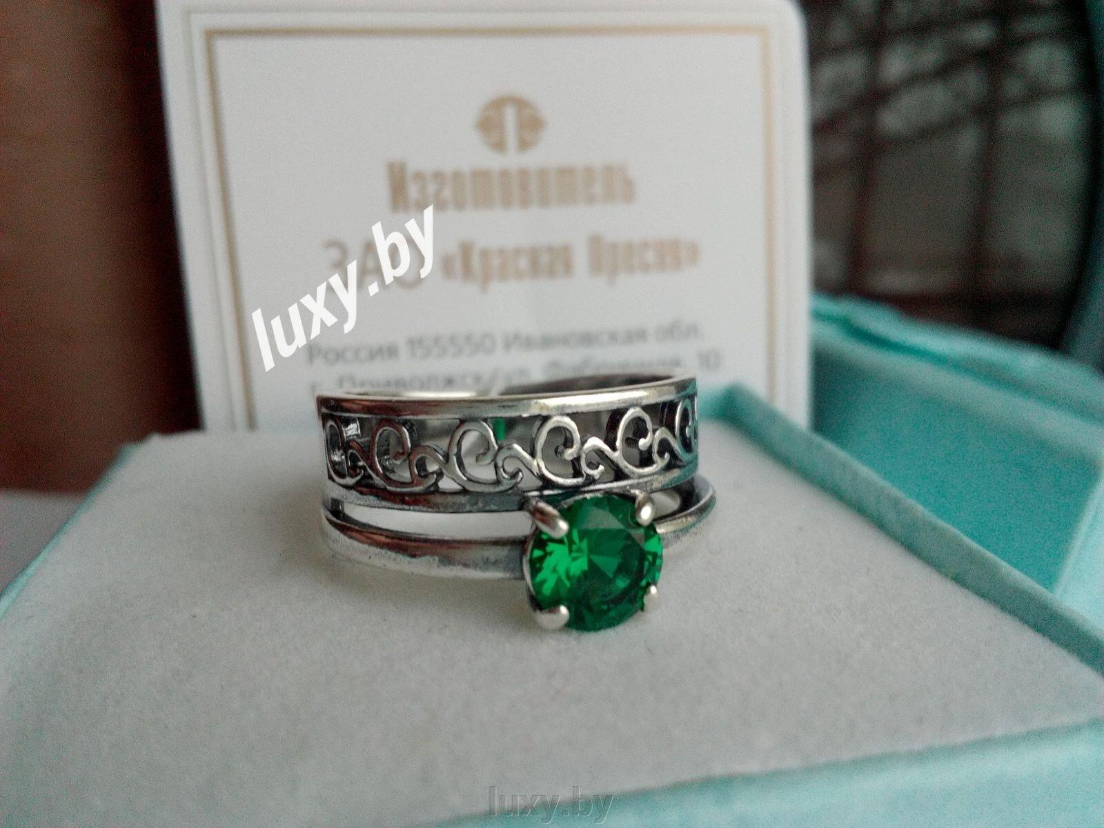 Кольцо серебрение Красная пресня с зелёным камнем, арт.2487814-7 - фото pic_0f3af7ec1263280_1920x9000_1.jpg