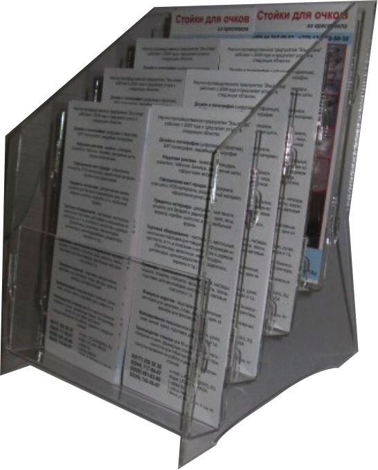 Буклетница, подставка под информацию - фото 14