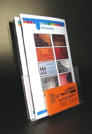 Буклетница, подставка под информацию - фото 10