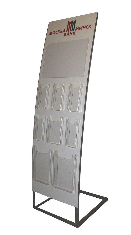 Буклетница, подставка под информацию - фото 20