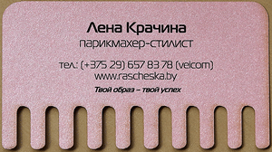 О нас - фото placeholder_image_square.png