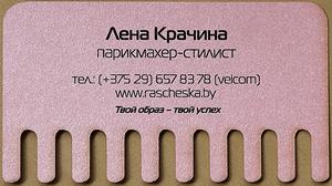 ЧП «Эль-плаза» - фото placeholder_image_square.png