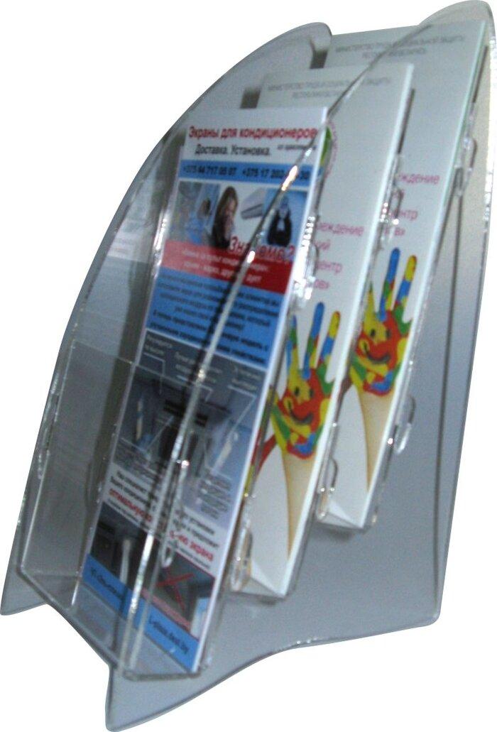 Буклетница, подставка под информацию - фото 12