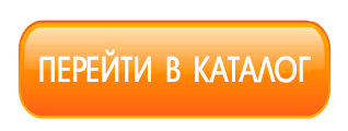 Интернет-магазин «SellMax» - фото pic_ce8863998b5e685b0b6432a7e65b18d9_1920x9000_1.png