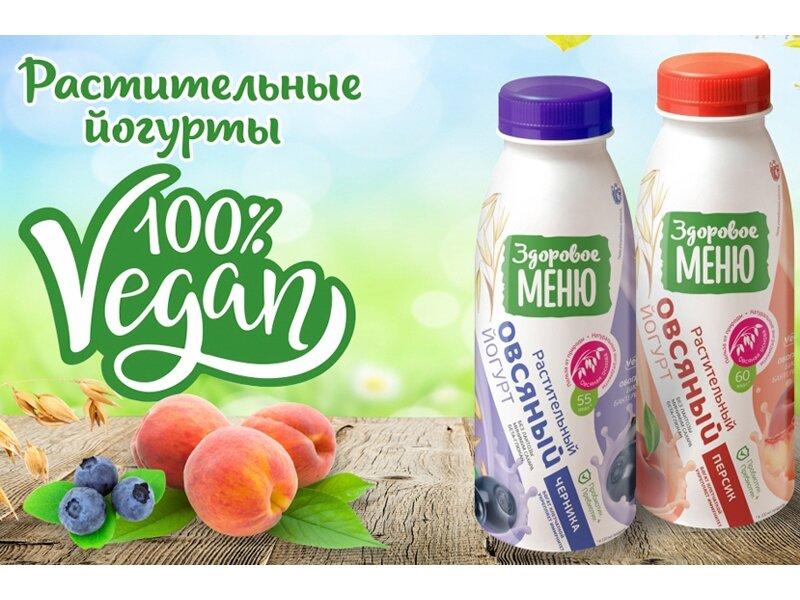 питьевые йогурты здоровое меню купить минск