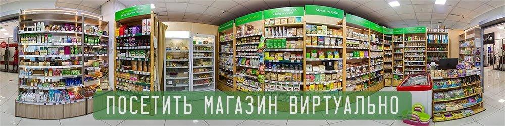 3D тур по магазину - фото pic_87b771bb5cee146_1920x9000_1.jpg