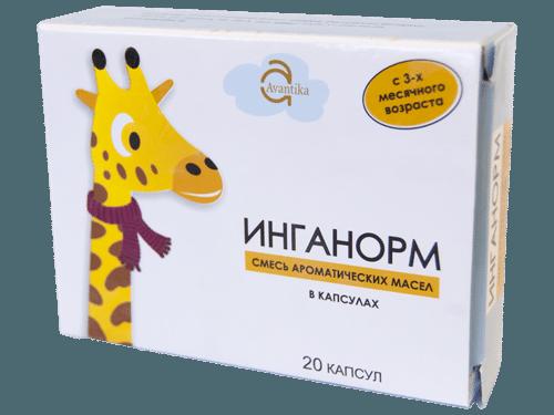 Инганорм - смесь натуральных аромамасел для дыхания, 20 капсул - фото инганорм - смесь ароматических масел