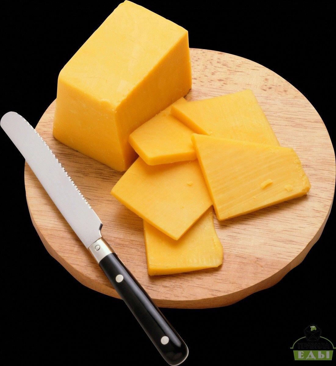 сыр голандский постный вего