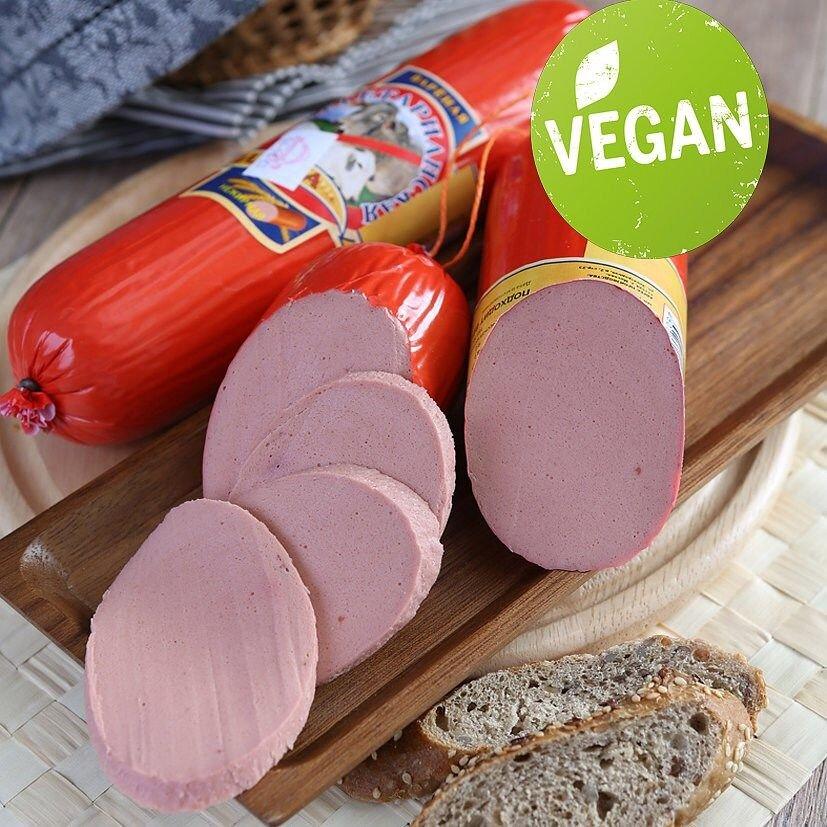 Колбаса вареная нежирная вего, 500 гр