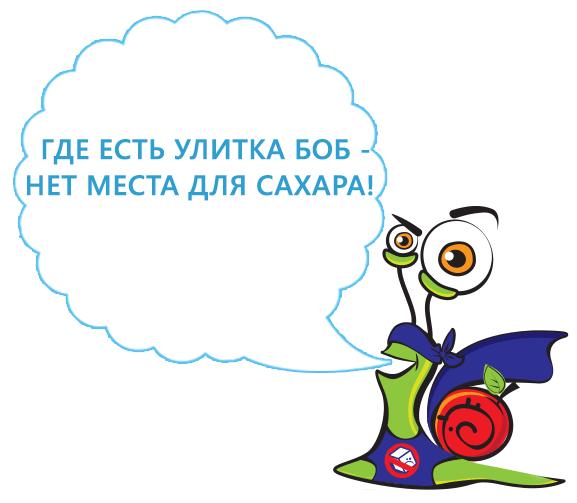 Фруктовые конфеты и пюре Улитка Боб (Bob Snail) - фото pic_958c4e7705916ff7215c8d6e71904bd5_1920x9000_1.png
