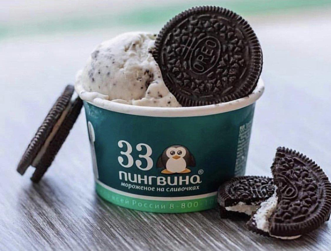 Мороженое на растительном молоке - фото мороженое 33 пингвина