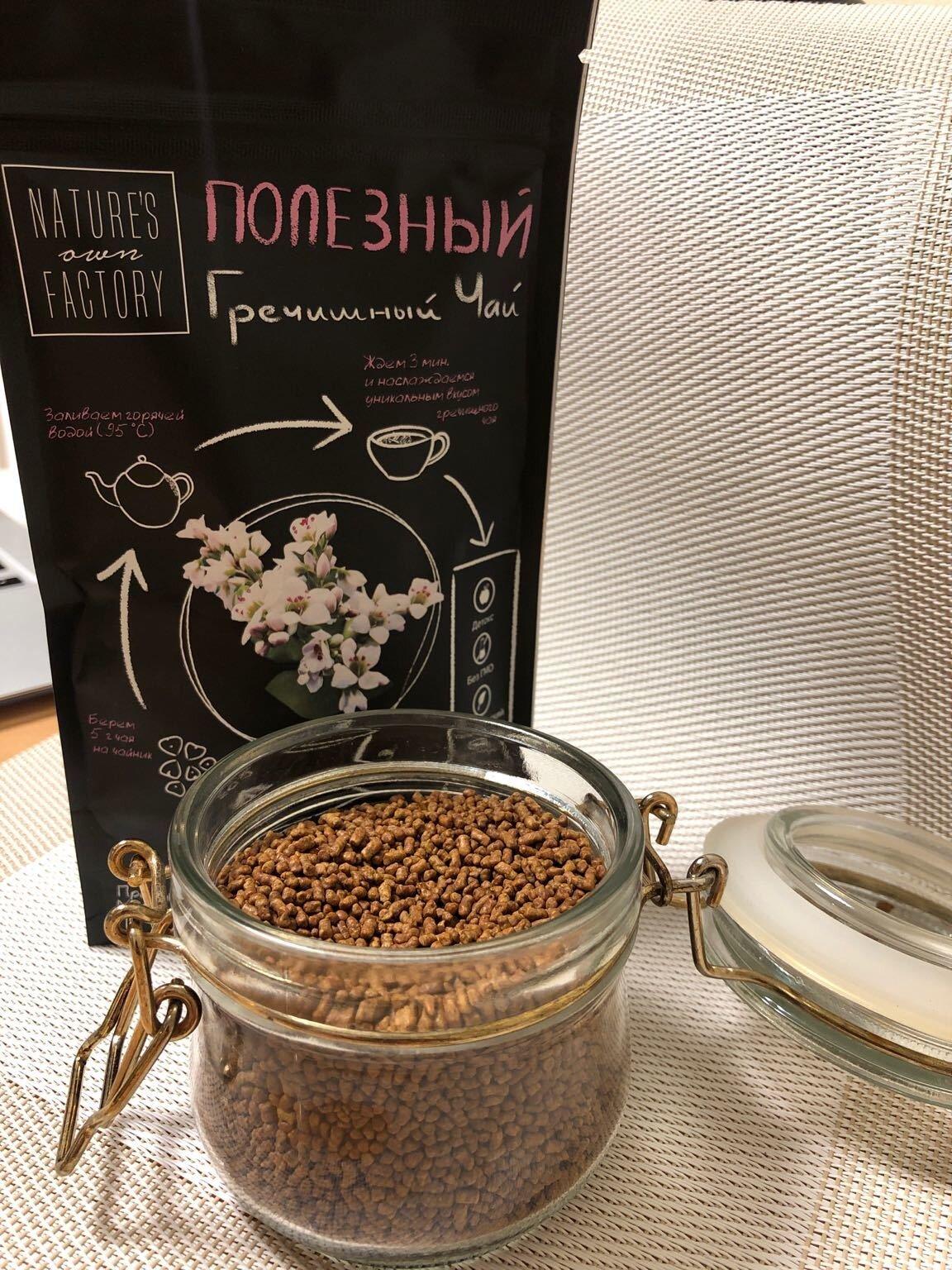 Напиток чайный гречишный Natures Own Factory, 30, 100 г - фото pic_2104e9e18362ceb35e67389e70035fd6_1920x9000_1.jpg