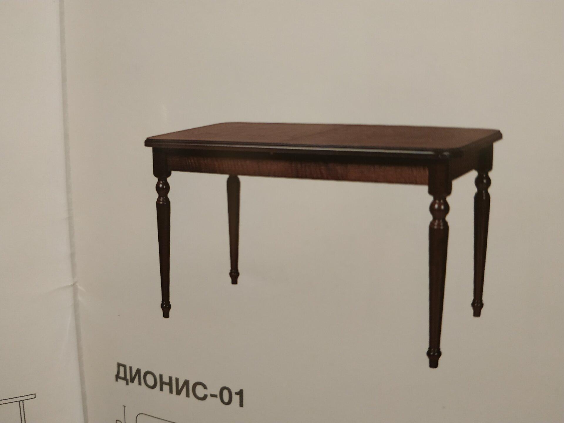 Стол кухонный, Дионис-01 слоновая кость, деревянный, раздвижной (80*120/160 см) - фото pic_9a01a1f9cee8961c18b9c047fcfb6d82_1920x9000_1.jpg