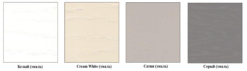 Стол овальный, Пан белый, деревянный, раздвижной (80*120/160 см) - фото pic_462838e3e63b63ac54c6c2659eb02cea_1920x9000_1.png