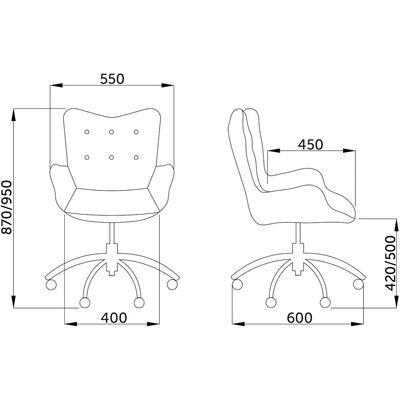 Кресло компьютерное, Белла (велюр), фуксия - фото pic_1f93caa929ca28f5f6ce008e4e9a4207_1920x9000_1.jpg