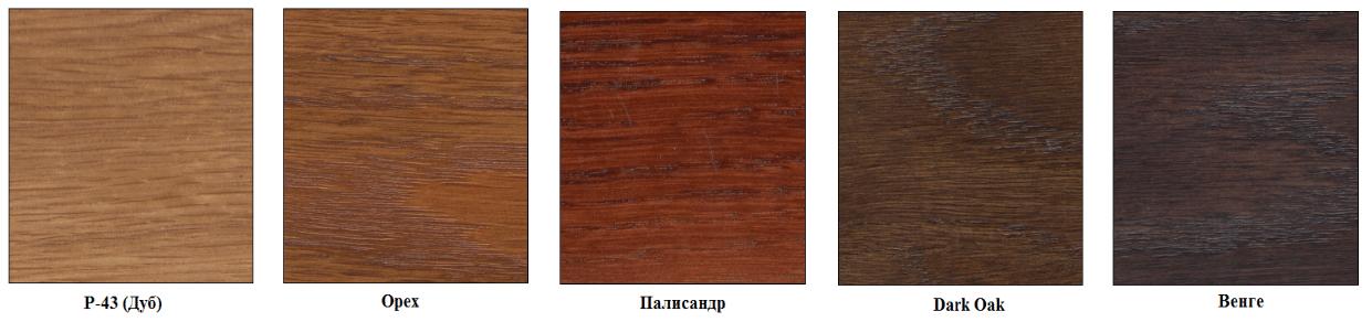 Столы деревянные, раздвижные - фото pic_4d86e895f4274136b6f101a7b7b3ddb8_1920x9000_1.png