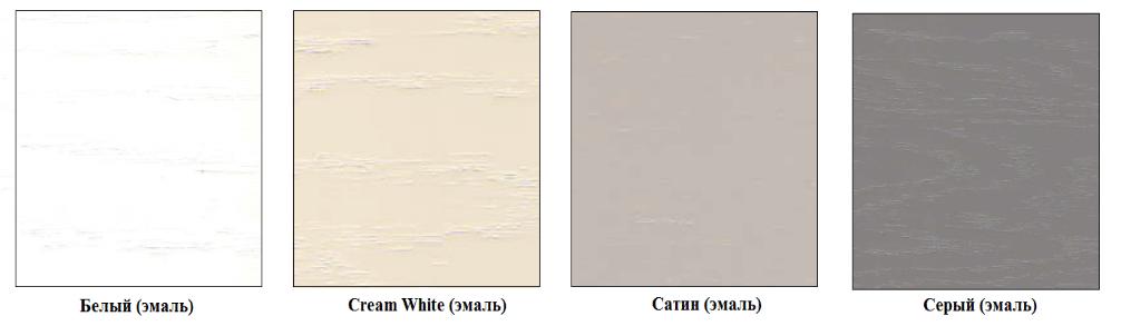 Столы деревянные, раздвижные - фото pic_c1db5f3c77f68a0b9f0f654d238438c2_1920x9000_1.png