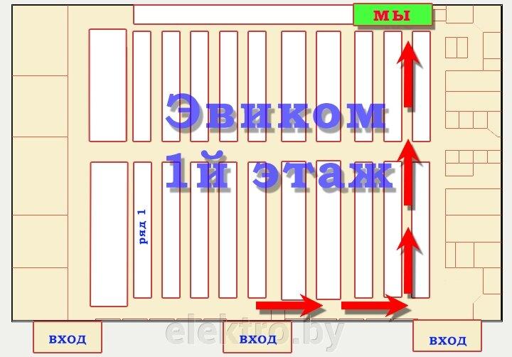 Как нас найти - фото pic_5a62f0ba457c1a40cfd3e3d9ff50c0fd_1920x9000_1.jpg