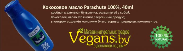 Кокосовое масло Parachute 100% (нерафинированное), 100 мл. - фото 1