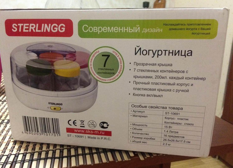 Йогуртница  Sterlingg - фото IvtkZeVi50I.jpg