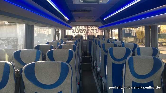 Автобусы в аренду Минск - фото c771d6da59c779740c84cb748beb3682.jpeg