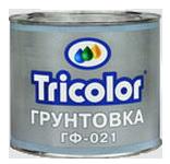 ГРУНТОВКА ГФ-021 TRICOLOR