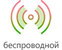 Силиконовая щетка для очистки кожи Foreo Luna mini 2  Подробнее: https://narodni.by/a50016-silikonovaya-schetka-dlya.html - фото 5