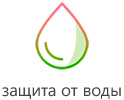 Силиконовая щетка для очистки кожи Foreo Luna mini 2  Подробнее: https://narodni.by/a50016-silikonovaya-schetka-dlya.html - фото 6