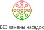 Силиконовая щетка для очистки кожи Foreo Luna mini 2  Подробнее: https://narodni.by/a50016-silikonovaya-schetka-dlya.html - фото 4
