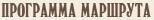 """Музей материальной культуры """"Дудутки"""" - фото tour-program.jpg"""