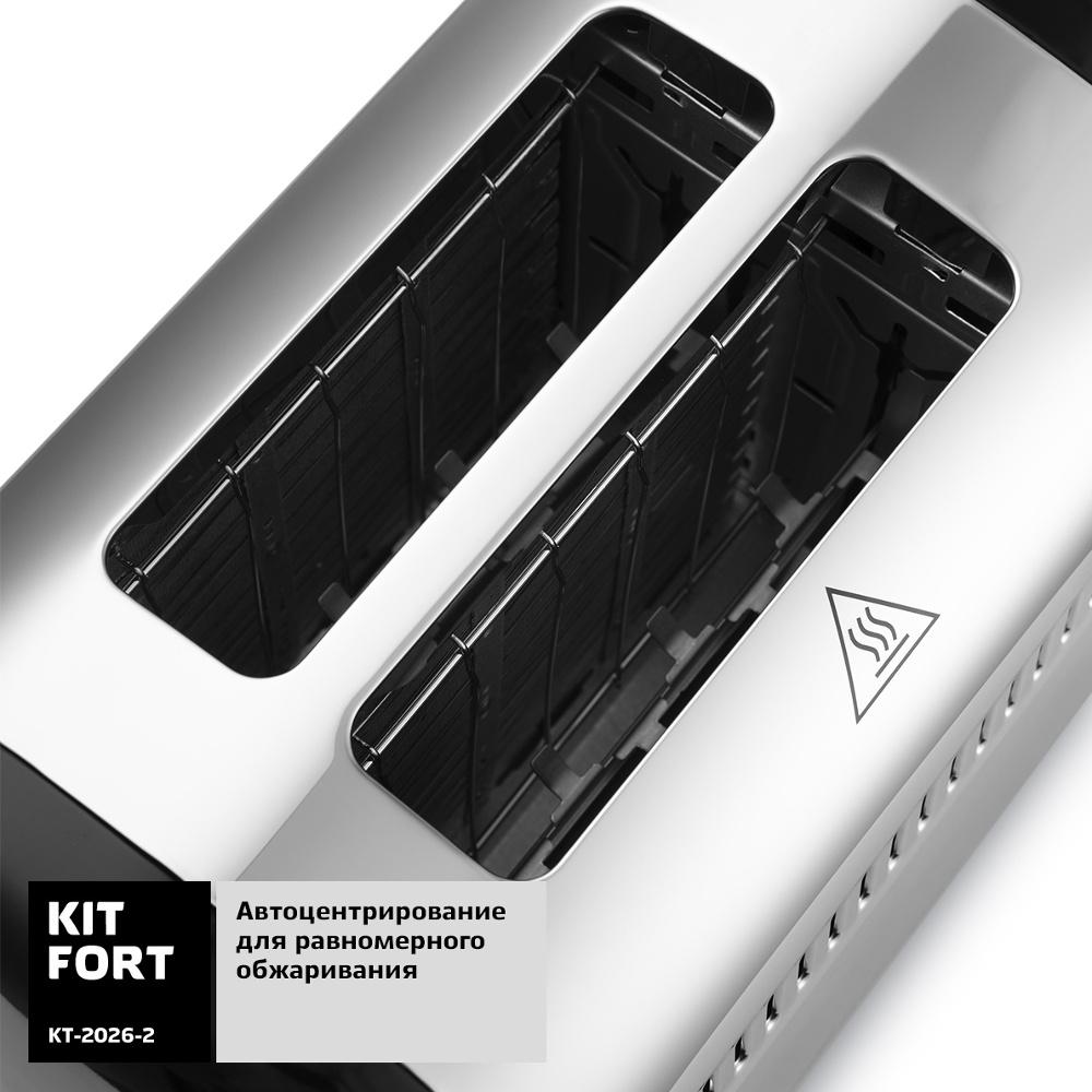 Тостер Kitfort KT-2026-2 Black - фото 3