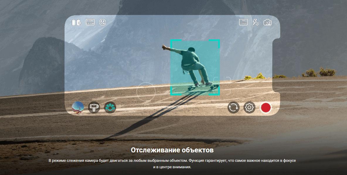 Стедикам Moza Mini-S - фото 10
