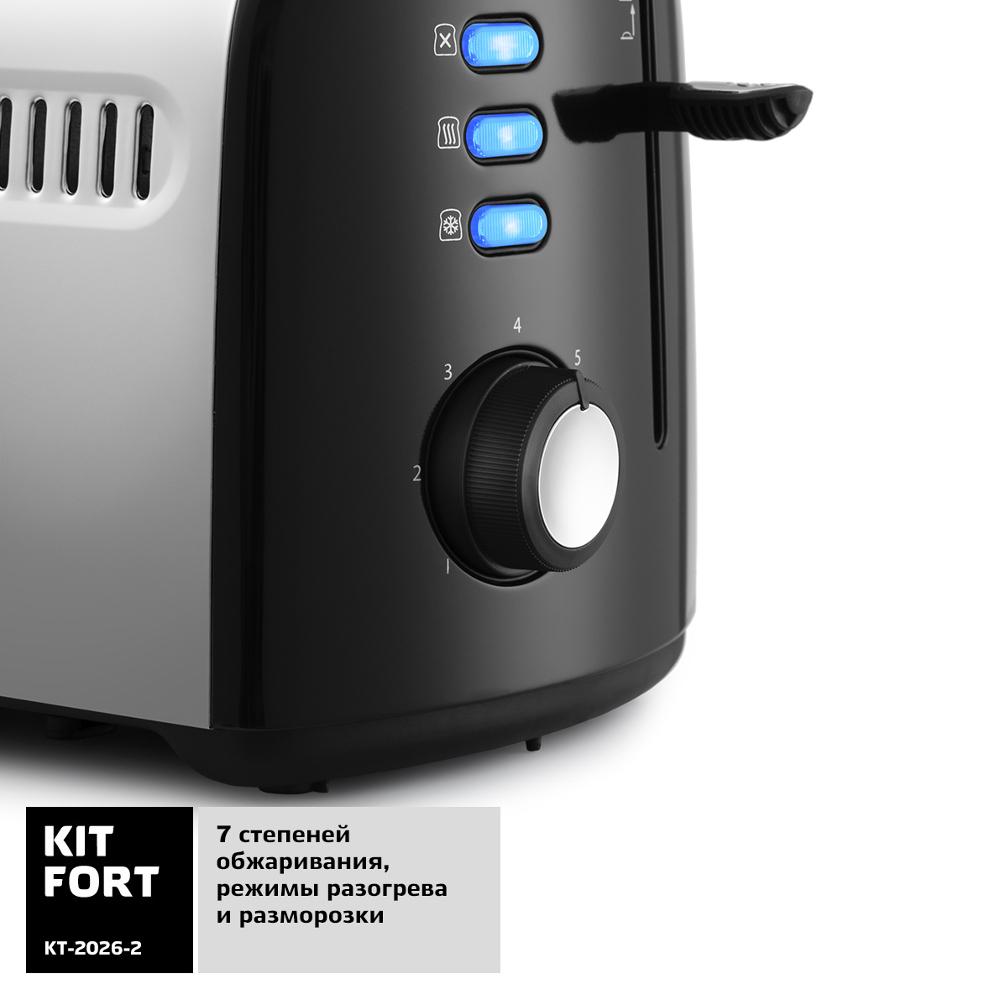 Тостер Kitfort KT-2026-2 Black - фото 1