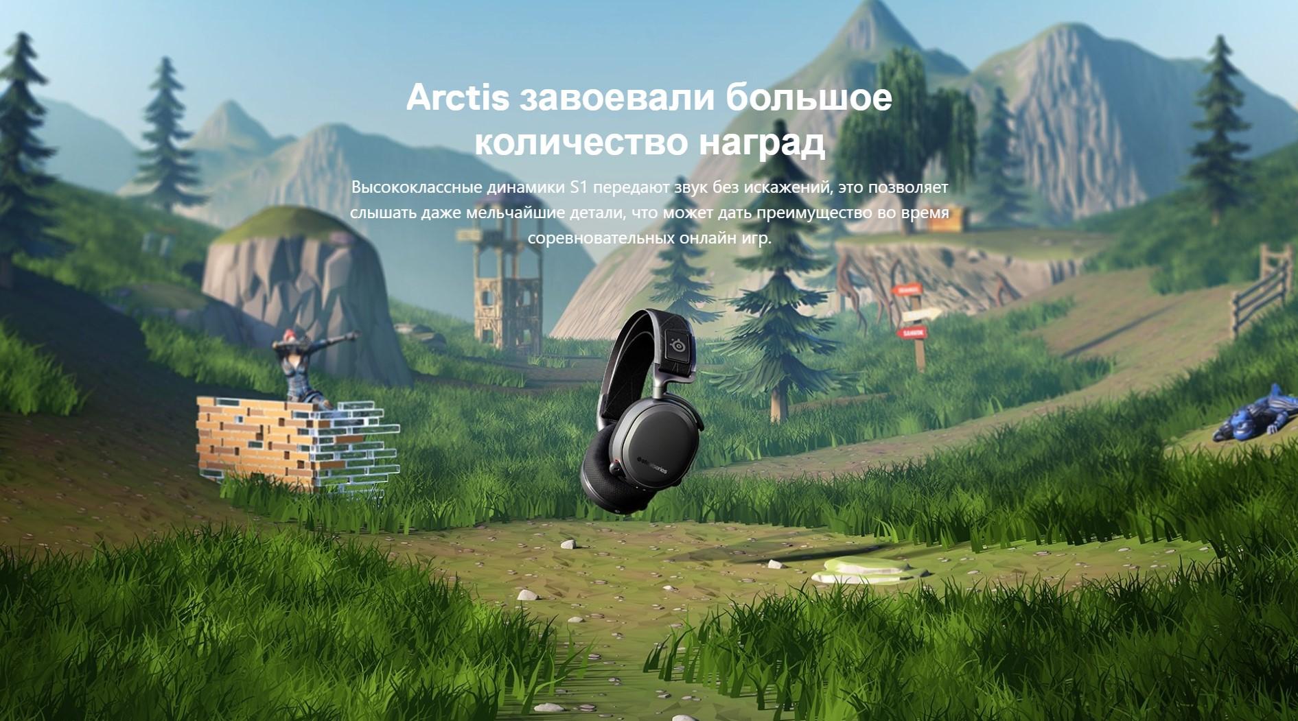 SteelSeries Arctis 7 2019 Edition Black 61505 - фото 5
