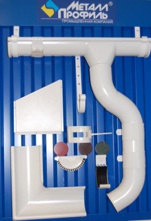 Универсальная система водостока. Желоба и водосточные трубы - фото stend%20MP.jpg