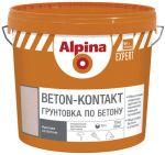 Грунт Alpina EXPERT Бетон-Контакт адгезионный